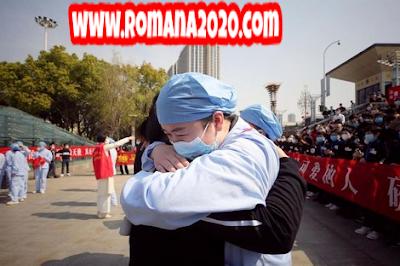 الفيروس يعيد استهداف الصينيّين المتعافين من فيروس كورونا المستجد covid-19 corona virus كوفيد-19