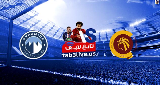 نتيجة مباراة بيراميدز وسيراميكا اليوم 2020/12/27 الدوري المصري