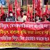ধর্মনগরে বিদ্যুৎ দপ্তরের সামনে বামেদের  বিক্ষোভ - Sabuj Tripura News