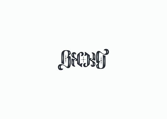 Pengertian Ambirgam, Inspirasi Desain Logo Ambigram - BRCKO Logo Ambigram