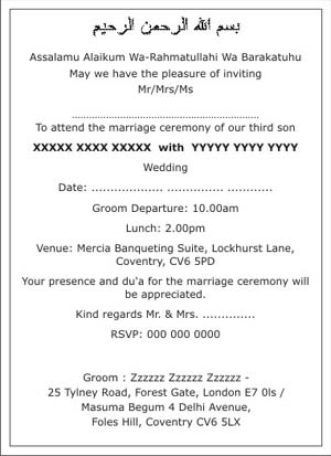 Wedding and jewellery muslim marriage invitation card sample for Muslim will template