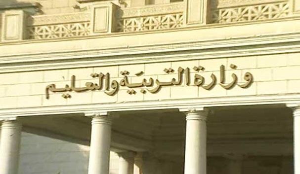 وزارة التربية والتعليم - عدم وجود وبقاء احد لاكثر من سنتين داخل الكنترولات بداية العام الجديد