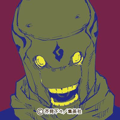 呪術廻戦 究極メカ丸(アルティメット メカ丸)