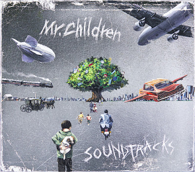 Mr.Children - Brand new planet lyrics lirik 歌詞 arti terjemahan kanji romaji indonesia translations 20th album Soundtracks 姉ちゃんの恋人 theme song