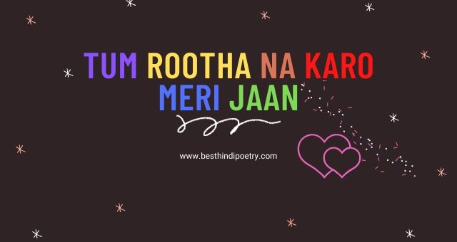 poetry in hindi on love