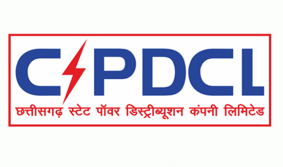 Chhattisgarh State Power Distribution Company Limited CSPHCL Recruitment 2021 – 307 JE Posts, Salary, Application Form - Apply Now