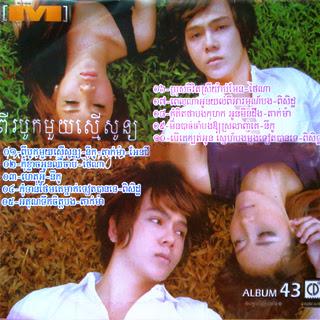 M CD Vol 43