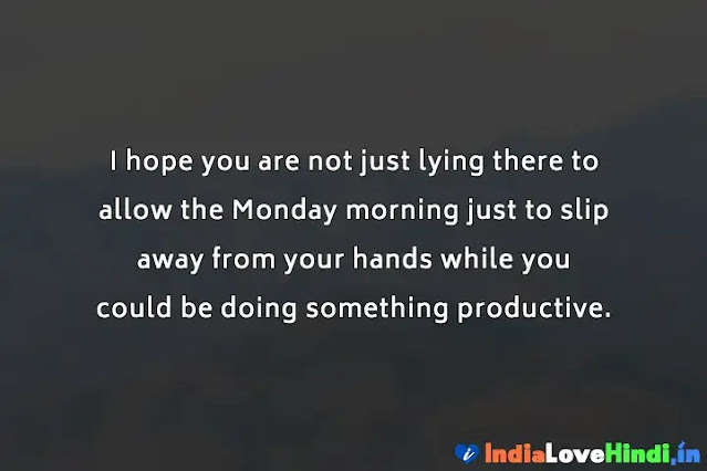 good morning sms for monday