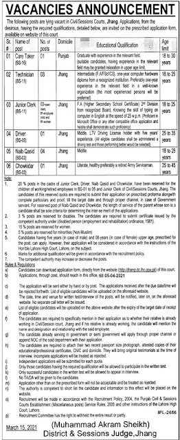 district-session-courts-jobs-jhang-2021-download-application-form