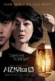 Watch House of the Disappeared Online Free 2017 Putlocker