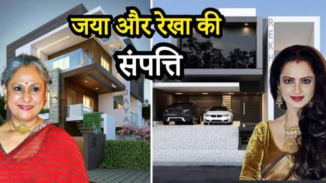 Rekha, Jaya Bachchan, Amitabh Bachchan,