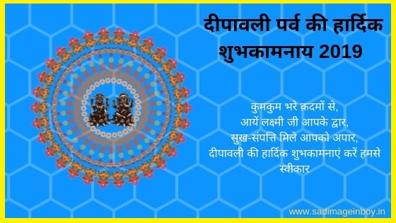 happy dipawali image | happy diwali images download