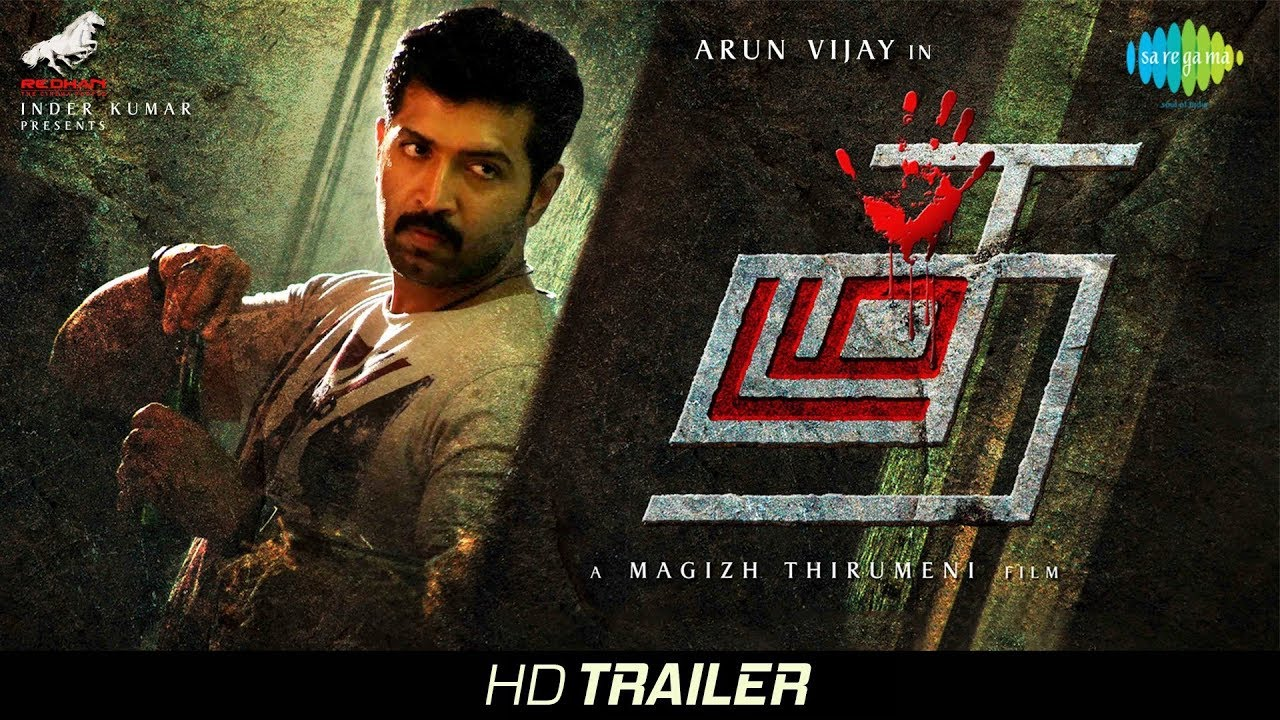 Tamilrockers Released thadam Movie Online - check full News