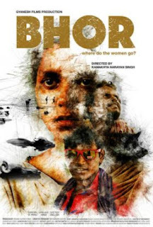 bhor movie, bhor movie review, bhor film, bhor film review, mx player movies, new hindi movies, new bollywood movies, movie review