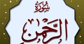 Teks Bacaan Surat Ar Rahman Arab Latin Indonesia Dan