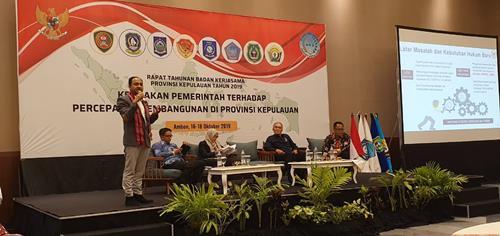 RUU Daerah Kepulauan Inisiatif Komite I DPD RI