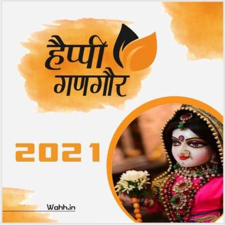 2021 Happy Gangaur Status