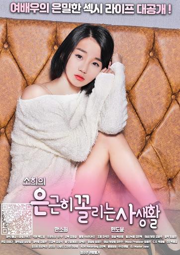 Sohee's Secretly Private life Full Korea 18+ Adult Movie Online Free