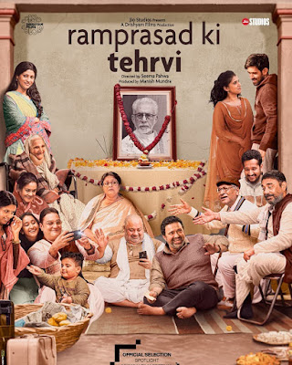 Ram Prasad Ki Tehrvi Bollywood Box Office Collection 2019 Opening Day