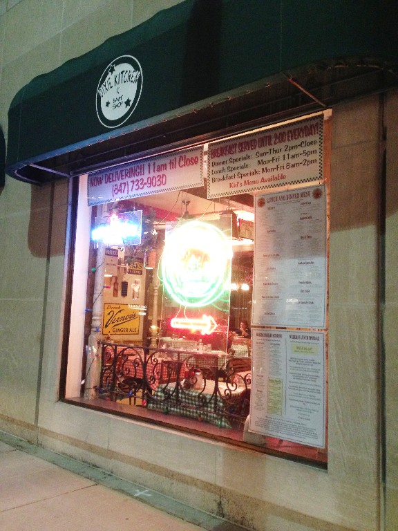 Dixie Kitchen Bait Shop