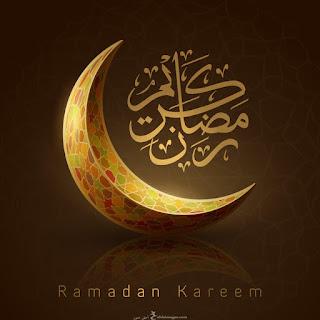 كل سنة وانتم طيبين رمضان كريم