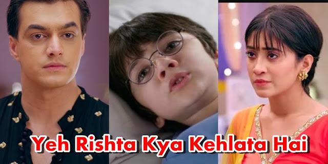 Good News :  Kartik Naira refuse for Kairav's custody drama in Yeh Rishta Kya Kehlata Hai