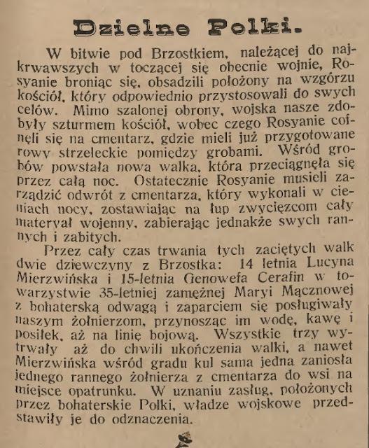 Brzostek I wojna światowa 1915