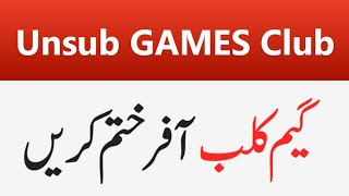 jazz game club unsubscribe code