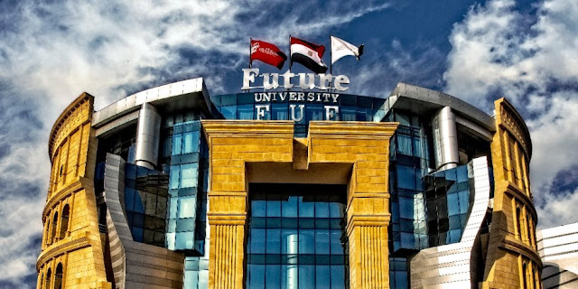 مصروفات جامعة المستقبل للعام الدراسي الجديد 2020-2021