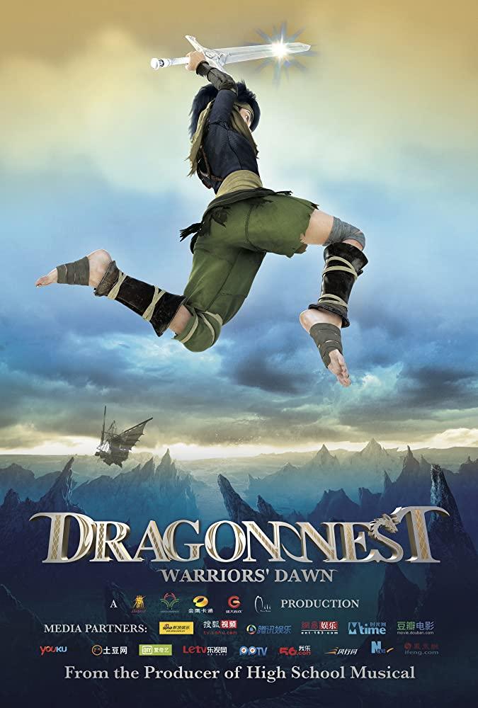 Dragon Nest: Warriors Dawn (2014)