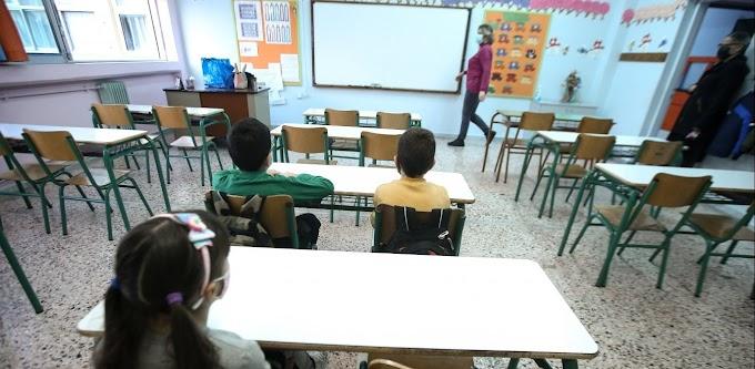 Ανοιγμα σχολείων: Υποχρεωτικά τα self test και στα νηπιαγωγεία