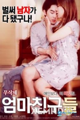 Mothers Friend Full Korea Adult 18+ Movie Online