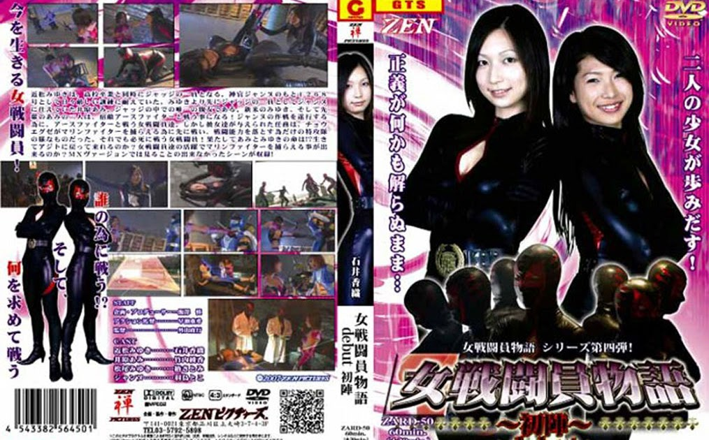 ZARD-50 Feminine Combatants Story PART-IV-debut-