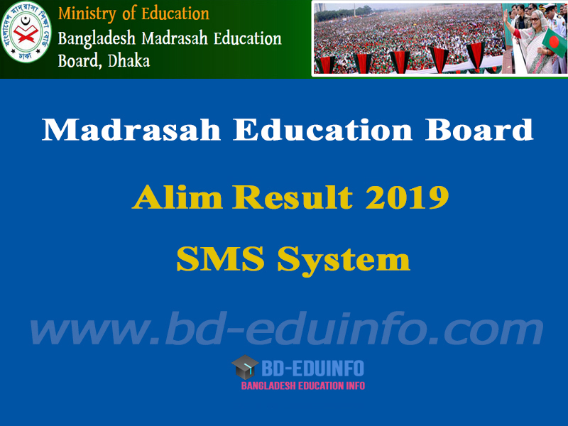 Madrasha Board Alim Result 2019