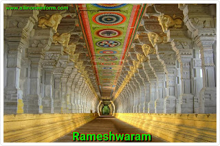 Rameshwaram – Rameswaram In Tamilnadu.
