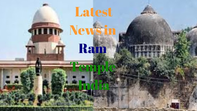 Election Commission of India, Latest News in Ram Temple India