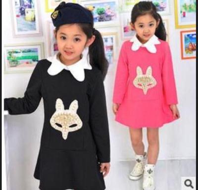 fashion anak perempuan umur 8 tahun