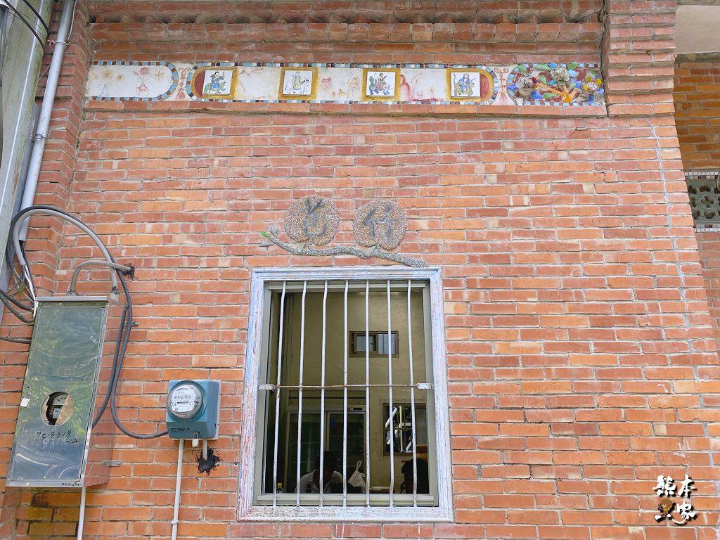 三峽插角里古宅琴書堂少見維護良好的傳統客家建築約有七十多年的歷史
