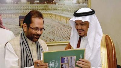 India and Saudi Arabia signed the Bilateral Annual Haj 2018 Agreement