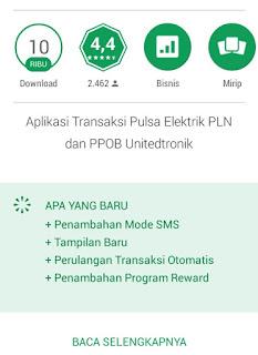 Halaman deskripsi app unitedtronik