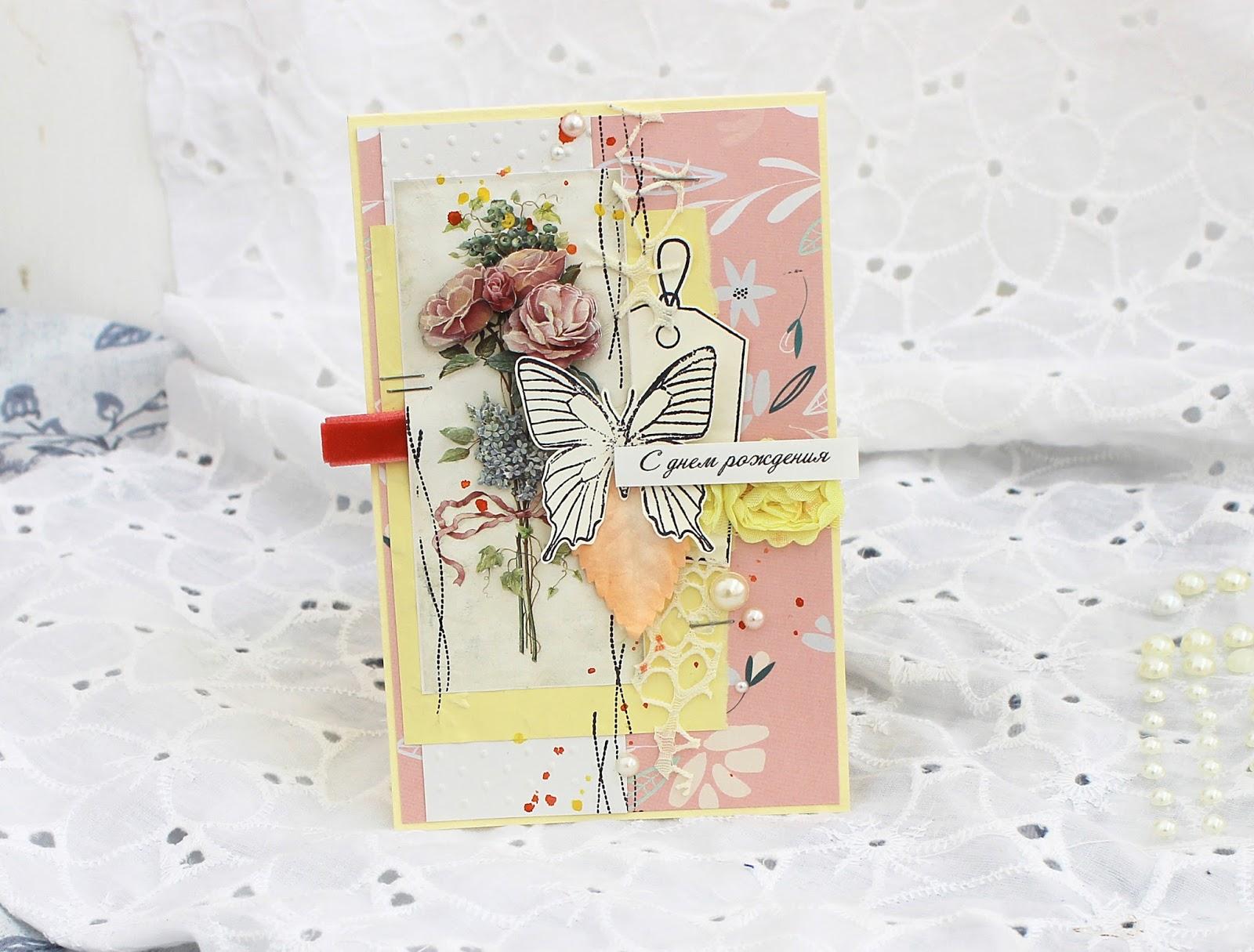 Зарисовка открытка