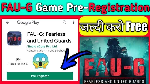 FAUG Game Pre Registration Kaise Kare