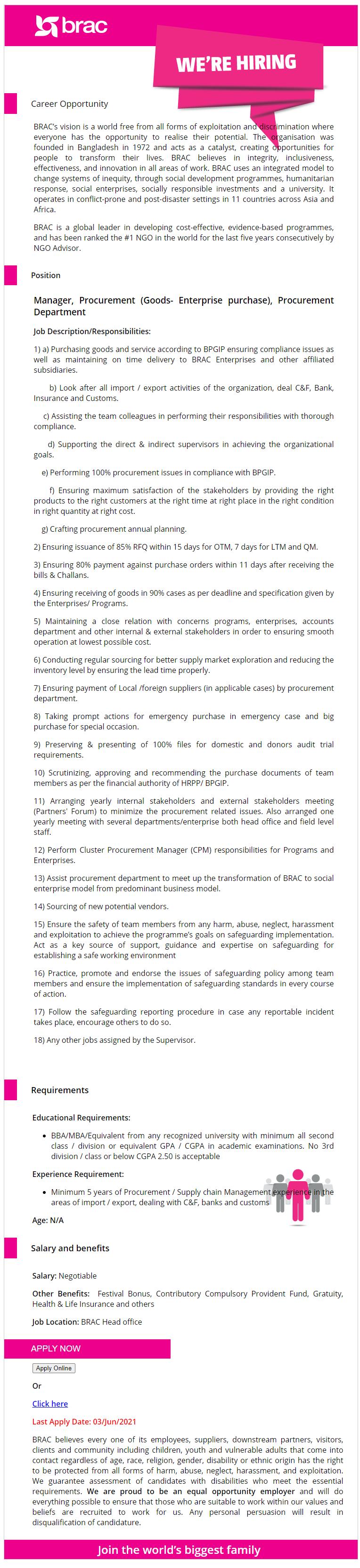 ব্র্যাক এনজিও নিয়োগ বিজ্ঞপ্তি ২০২১ - BRAC NGO Job Circular 2021