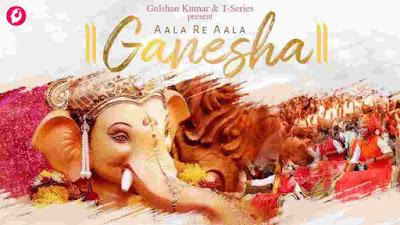 Aala Re Aala Ganesha Lyrics in English Sachet Tandon