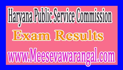 Haryana Public Service Commission ESM Category Assistant Professor Physical Education Final Results