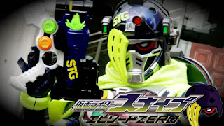 Kamen Rider Snipe Episode Zero Episodio 04 Final