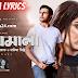 Meghomala Lyrics (মেঘমালা) Sahriar Rafat | Kaniz Tinni | Apurba | Mehazabien | Bangla New Song