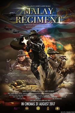 Malay Regiment (2017)