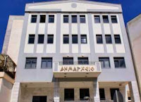 Ψήφισμα του Δημοτικού Συμβουλίου Ηγουμενίτσας σχετικά με την αναδιάρθρωση του ακαδημαϊκού χάρτη στην Ήπειρο