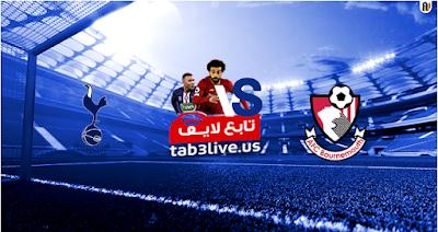 مشاهدة مباراة توتنهام وبورنموث بث مباشر بتاريخ 09-07-2020 الدوري الانجليزي